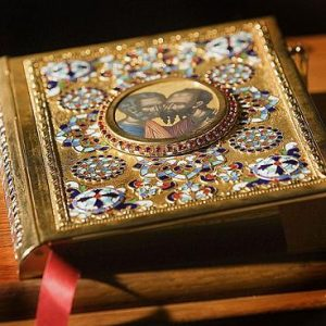 orthodox-bible